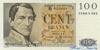 100 Франков выпуска 1953 года, Бельгия. Подробнее...