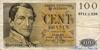 100 Франков выпуска 1958 года, Бельгия. Подробнее...