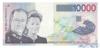 10000 Франков выпуска 1998 года, Бельгия. Подробнее...
