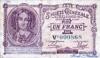1 Франк выпуска 1918 года, Бельгия. Подробнее...