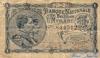 1 Франк выпуска 1920 года, Бельгия. Подробнее...
