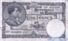 5 Франков выпуска 1922 года, Бельгия. Подробнее...
