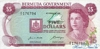 5 Долларов выпуска 1970 года, Бермуды. Подробнее...