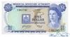 1 Доллар выпуска 1975 года, Бермуды. Подробнее...