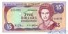 5 Долларов выпуска 1995 года, Бермуды. Подробнее...