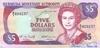5 Долларов выпуска 1997 года, Бермуды. Подробнее...