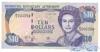 10 Долларов выпуска 1999 года, Бермуды. Подробнее...