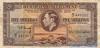 5 Шиллингов выпуска 1937 года, Бермуды. Подробнее...
