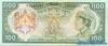 100 Нгултрумов выпуска 1981 года, Бутан. Подробнее...