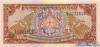 5 Нгултрумов выпуска 1986 года, Бутан. Подробнее...