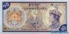 10 Нгултрумов выпуска 1992 года, Бутан. Подробнее...
