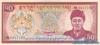 50 Нгултрумов выпуска 1992 года, Бутан. Подробнее...