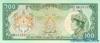 100 Нгултрумов выпуска 1984 года, Бутан. Подробнее...