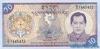 10 Нгултрумов выпуска 2000 года, Бутан. Подробнее...