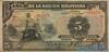 5 Боливиано выпуска 1911 года, Боливия. Подробнее...