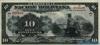 10 Боливиано выпуска 1911 года, Боливия. Подробнее...