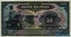 50 Боливиано выпуска 1929 года, Боливия. Подробнее...