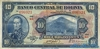 10 Боливиано выпуска 1928 года, Боливия. Подробнее...