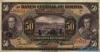 50 Боливиано выпуска 1930 года, Боливия. Подробнее...