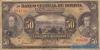 50 Боливиано выпуска 1928 года, Боливия. Подробнее...