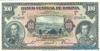 100 Боливиано выпуска 1928 года, Боливия. Подробнее...