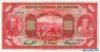1000 Боливиано выпуска 1928 года, Боливия. Подробнее...