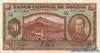 20 Боливиано выпуска 1928 года, Боливия. Подробнее...