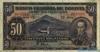 50 Боливиано выпуска 1940 года, Боливия. Подробнее...