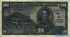 100 Боливиано выпуска 1940 года, Боливия. Подробнее...