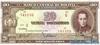 20 Боливиано выпуска 1945 года, Боливия. Подробнее...