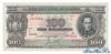 100 Боливиано выпуска 1945 года, Боливия. Подробнее...