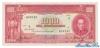 1000 Боливиано выпуска 1945 года, Боливия. Подробнее...
