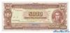 5000 Боливиано выпуска 1945 года, Боливия. Подробнее...
