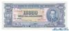 10000 Боливиано выпуска 1945 года, Боливия. Подробнее...