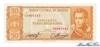 50 Песо Боливиано выпуска 1962 года, Боливия. Подробнее...