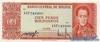 100 Песо Боливиано выпуска 1962 года, Боливия. Подробнее...