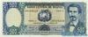 500 Песо Боливиано выпуска 1981 года, Боливия. Подробнее...
