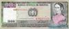 1000 Песо Боливиано выпуска 1982 года, Боливия. Подробнее...