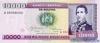 10000 Песо Боливиано выпуска 1984 года, Боливия. Подробнее...