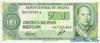 50000 Песо Боливиано выпуска 1984 года, Боливия. Подробнее...