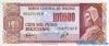 100000 Песо Боливиано выпуска 1984 года, Боливия. Подробнее...