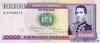 1 Боливиано выпуска 1987 года, Боливия. Подробнее...