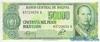5 Песо Боливиано выпуска 1987 года, Боливия. Подробнее...