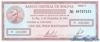 10 Сентаво - 100000 Боливиано выпуска 1987 года, Боливия. Подробнее...