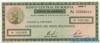 50 Сентаво - 500000 Песо Боливиано выпуска 1987 года, Боливия. Подробнее...