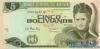 5 Боливиано выпуска 1986 года, Боливия. Подробнее...