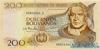 200 Боливиано выпуска 1986 года, Боливия. Подробнее...