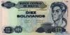 10 Боливиано выпуска 1986 года, Боливия. Подробнее...