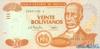 20 Боливиано выпуска 1986 года, Боливия. Подробнее...