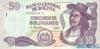 50 Боливиано выпуска 1986 года, Боливия. Подробнее...